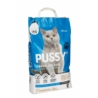 TETRA Discus Colour 250ml