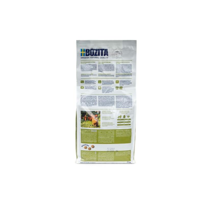 FARMINA VET LIFE Dog Neutered 1-10kg 12g