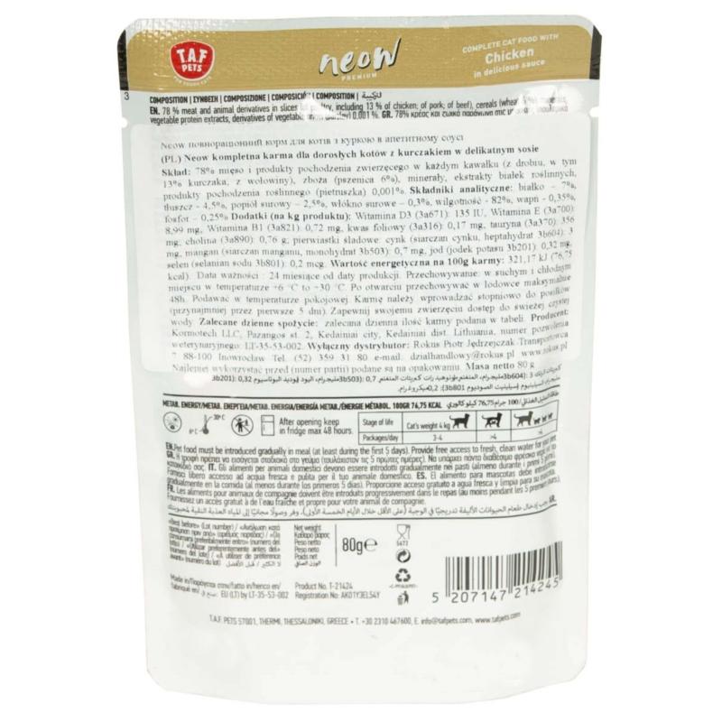 TRIXIE Zabawka dla psa HANTEL TPR 14cm